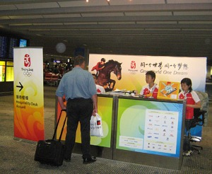 Hospitality Desk at the airport