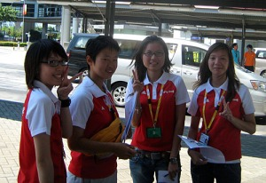 more helpers at the shuttle bus service!